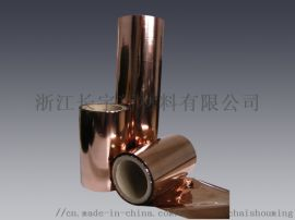 镀铜膜 镀铝膜 电子屏蔽膜