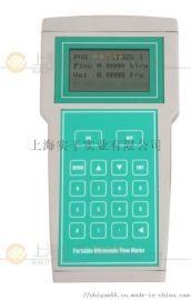 检测水流量专用的手持便携式超声波流量计