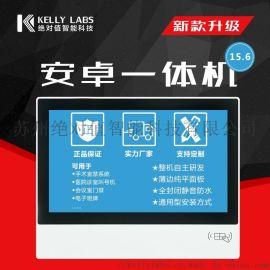 15.6寸工业安防触控刷卡一体机