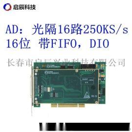 PCI-6260 光隔1250KS/s  采集卡