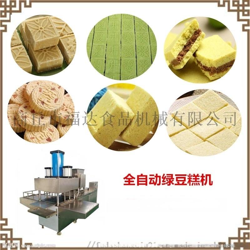 便宜好用的全自动绿豆糕机高清大图片
