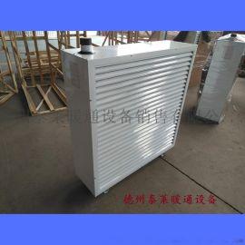 热水暖风机NTS-70暖风机NTS-95