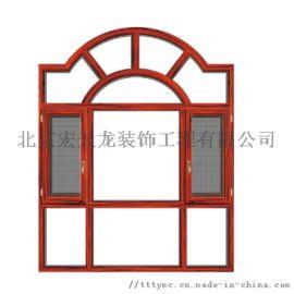 天通苑定做断桥铝门窗塑钢玻璃纱窗