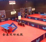 廠家直銷徐州乒乓球運動地板