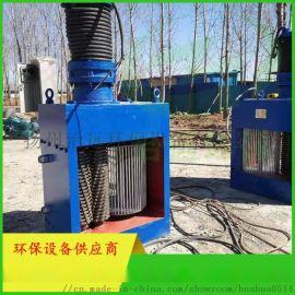 粉碎格栅 江苏厂家供应一体化泵站用粉碎型格栅机