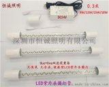 12W 0.3米 LED紫外殺菌UV燈管