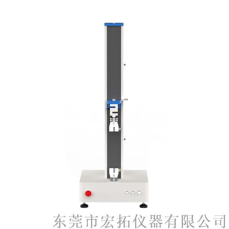 塑料PP拉力試驗機 聚丙烯拉力測試儀