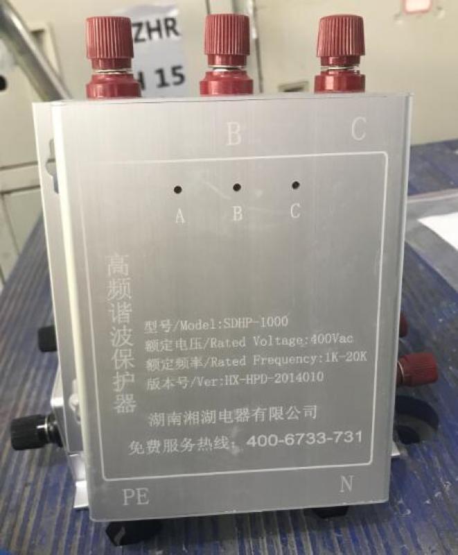 湘湖牌M2D2526小型断路器接线图
