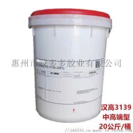 pvc门板高光膜真空吸塑胶水,水性PU乳液