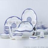 景德鎮陶瓷食具套裝碗盤碟家用禮品瓷可定制logo