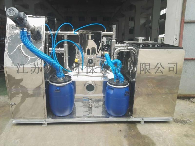 隔油池 设计、生产厂家