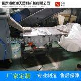 口罩熔喷布边角料回收造粒机 熔喷布造粒生产线