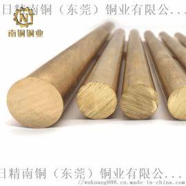 黄铜棒厂家 黄铜棒 C3604黄铜棒 黄铜棒规格