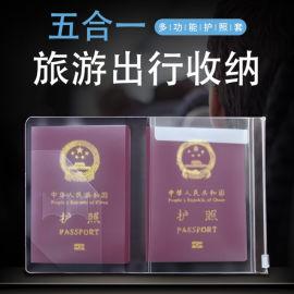 PVC护照套 证件保护套 护照套收纳袋