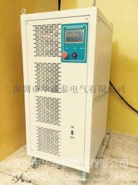 400V500V600V大功率直流电源