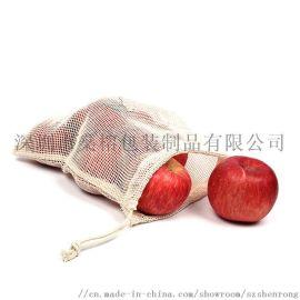 纯棉有机棉环保水果网袋束口袋 现货及定制