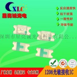 1206贴片光敏二极管/光控探头/光敏传感器