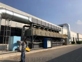 江苏印刷厂油墨废气处理设备,催化燃烧系统