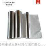 耐高温铝箔玻纤布反射层HHR-15/210-300