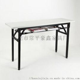 铁架折叠板式培训桌 简易培训台 东莞办公家具厂