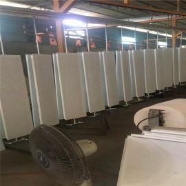 美林苑冲孔铝扣板吊顶 300x1200铝扣板冲孔