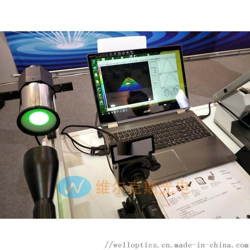 CCD型光斑测量仪