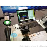 CCD型光斑測量儀
