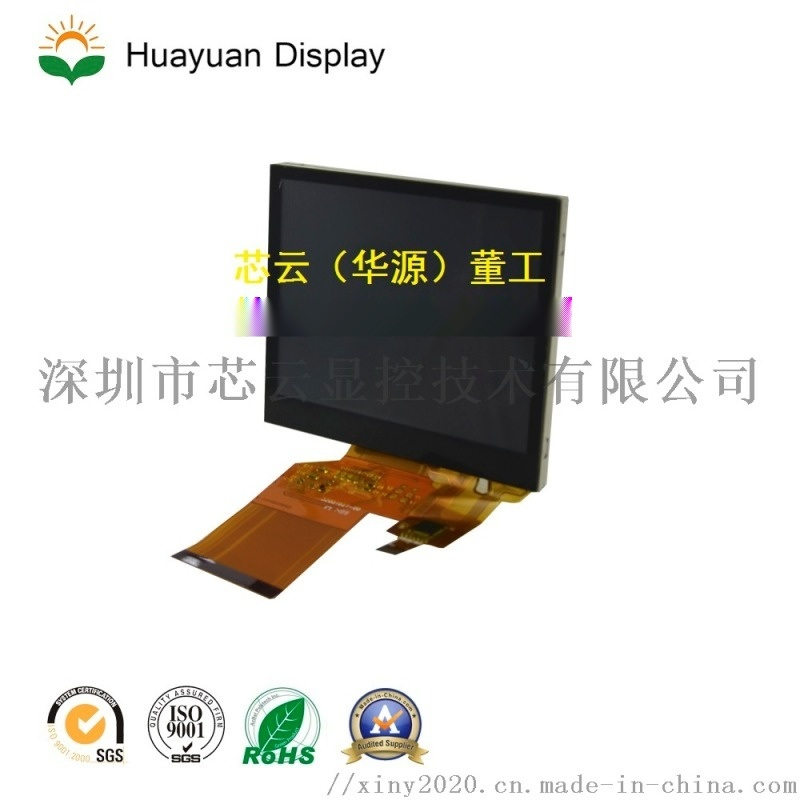 3.5寸彩屏VISLCD-035HYA54C