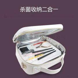 除味杀菌消毒化妆包衣物用品奶嘴奶瓶紫外线消毒包