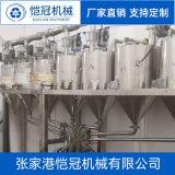 高搅自动配混系统塑料自动配混料机