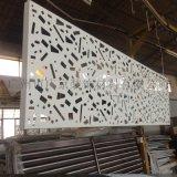 幕牆鋁天花裝飾材料集成吊頂造型鋁單板
