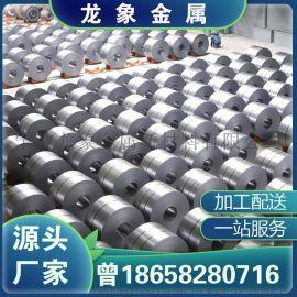 本钢冷轧卷 DC01 0.6冷轧分条卷 开平板