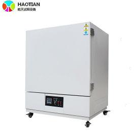 旋转式电热鼓风干燥机箱,高温工业烤箱