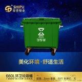 660l可掛車移動式塑料垃圾桶