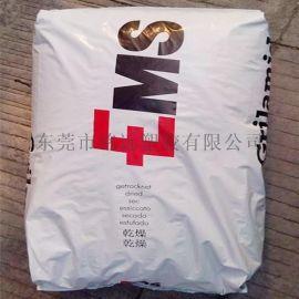 DAIKIN大金PPA912含氟加工助剂