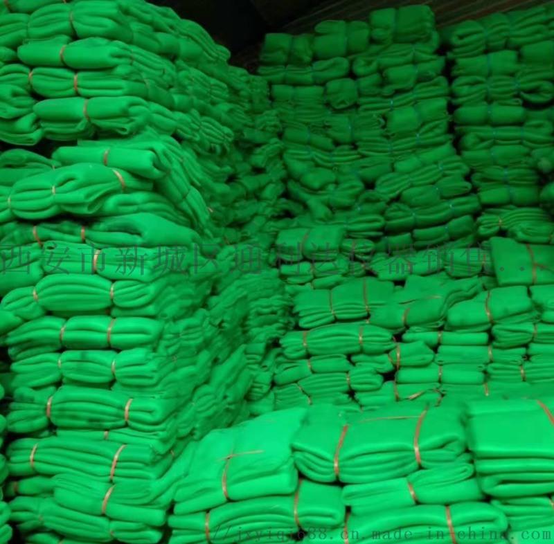 綠網西安有賣綠網137,72120237
