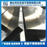 深圳不锈钢矩形管,拉丝面不锈钢矩形管
