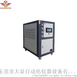 -40℃高低温冻融箱
