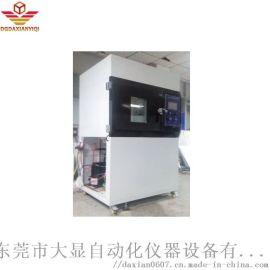 氙弧耐候性能试验机GB/T16422
