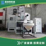 SHR高速混合机 PVC塑料颗粒立式高速混合机