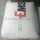EMS PPA50%增強 GV-5HL