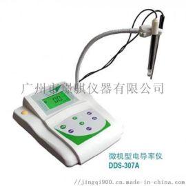 台式电导率仪DDS-307A使用