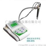 臺式電導率儀DDS-307A使用