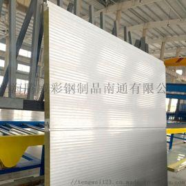 金属面防火板 聚氨酯墙面板 四企口岩棉夹芯板