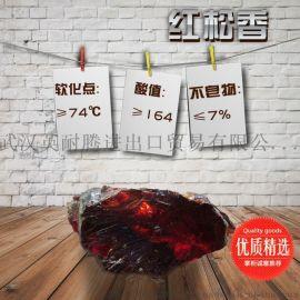 湖南长沙防水涂料用红松香,落地松厂家直销
