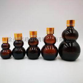 茶色玻璃瓶葫芦药瓶茶色防光瓶口服液瓶茶色储物瓶