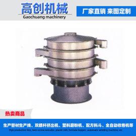 ZDS型圆形振动筛 不锈钢旋振筛