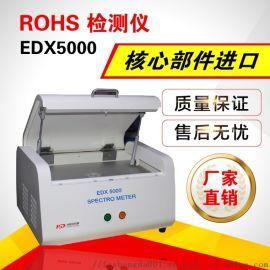 厂家出售ROHS2.0新增四项检测仪