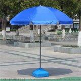 太阳伞户外遮阳伞,游泳池专用遮阳伞,庭院花园遮阳伞