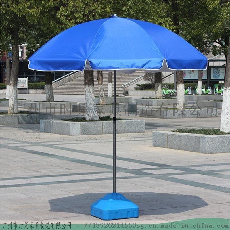 太阳伞户外遮阳伞,游泳池  遮阳伞,庭院花园遮阳伞